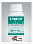ChinaMed | Clear the Liver - Qing Gan Qu Zhi Fang (CM 179)