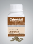 ChinaMed | Joint Ease 1 - Shu Jing Huo Xue Tag (CM 124)