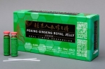peking-ginseng-royal-3000