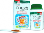 Cathay Herbal | Paediatric Cough Formula
