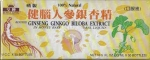 Ginseng Ginkgo Biloba Extract in honey base